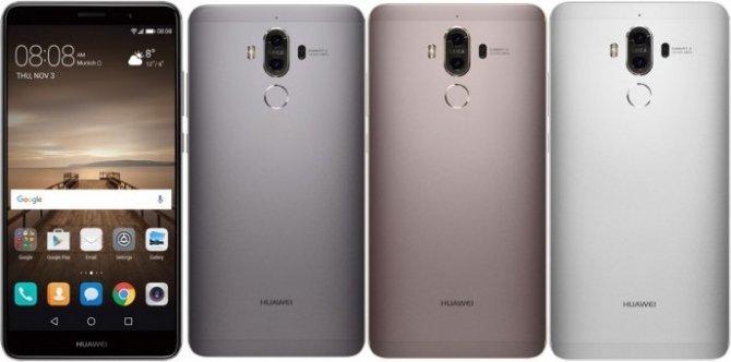 Huawei Mate 10 zadebiutuje 16 października w trzech wersjach [2]