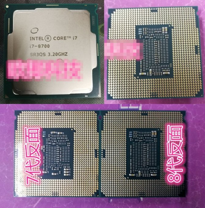 Wyciekły wyniki Intel Core i7-8700K w Cinebench i CPU-Z [1]