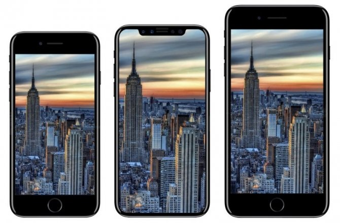 Dzisiaj premiera Apple iPhone 8, iPhone 8 Plus i iPhone X [1]