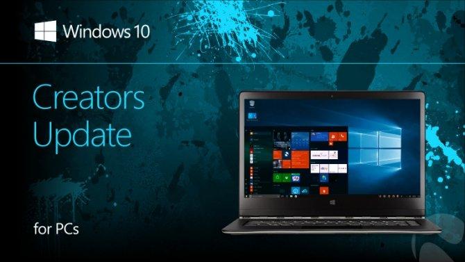 Windows 10 Creators Update powoduje gorsze działanie gier [1]