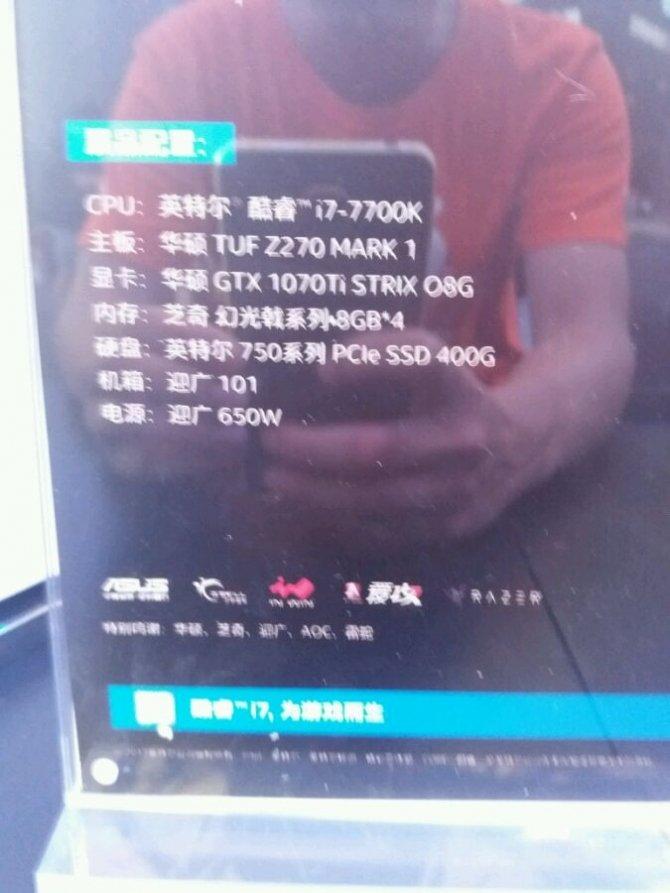 NVIDIA szykuje GeForce GTX 1070 Ti przeciwko Radeon Vega 56? [1]