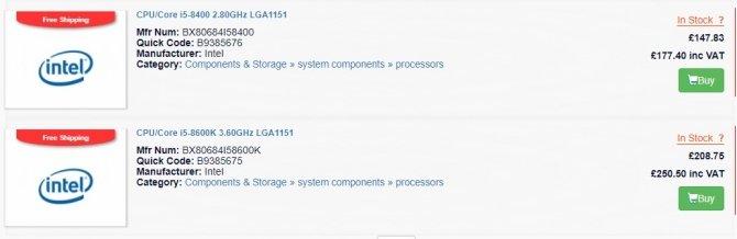 Intel Coffee Lake ceny procesorów będą wyższe od Kaby Lake? [1]