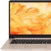 ASUS N705UN i N705UD - nowe modele z serii VivoBook Pro