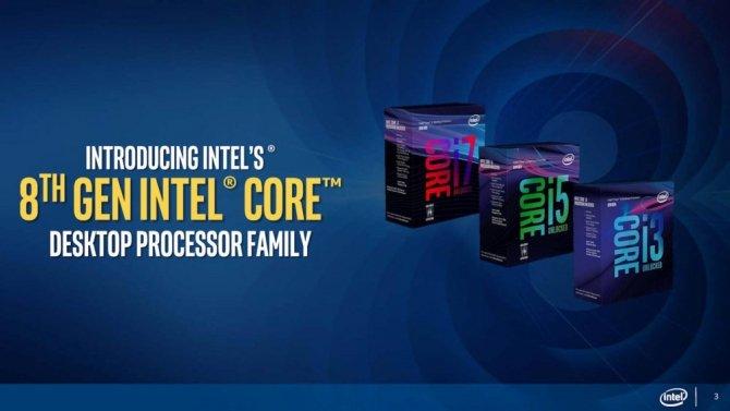 Intel Coffee Lake-S - oficjalne informacje o nowych CPU [2]