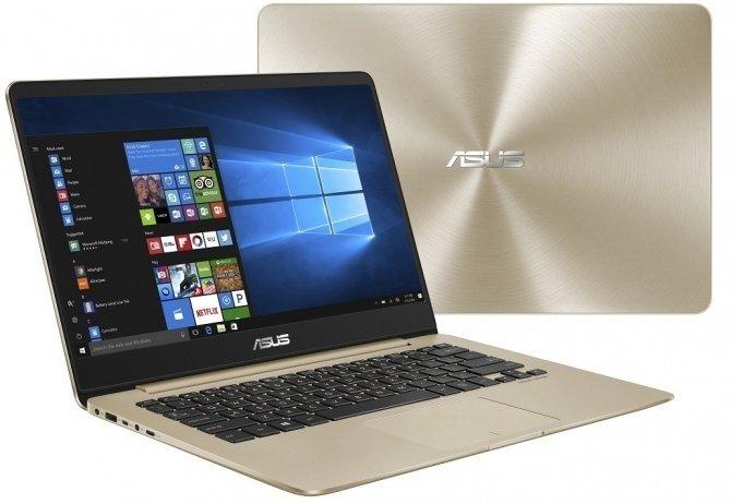 ASUS Zenbook UX430 pojawi się w nowej wersji z kartą MX150 [1]