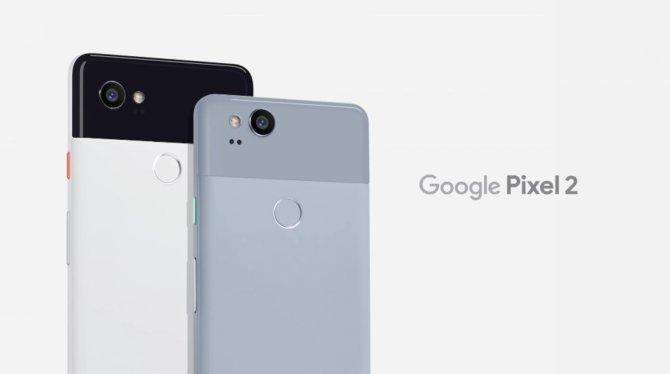 Google Pixel 2 i Pixel 2 XL oficjalnie zaprezentowane [1]