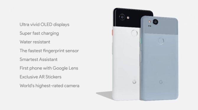 Google Pixel 2 i Pixel 2 XL oficjalnie zaprezentowane [2]