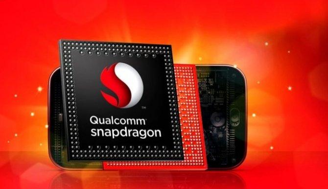 Pierwsze partie Qualcomm Snapdragon 845 tylko dla Samsunga [2]