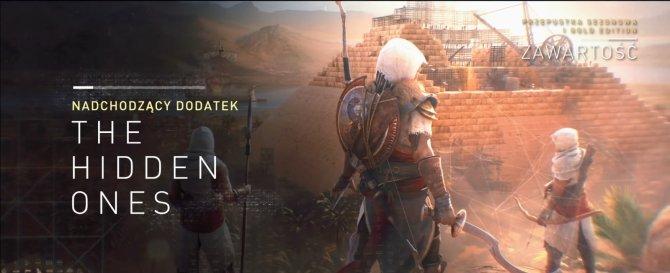 Assassin's Creed: Origins - zawartość przepustki sezonowej [2]