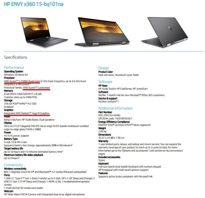 HP Envy x360 doczeka się wersji z APU AMD Ryzen 5 2500U [2]