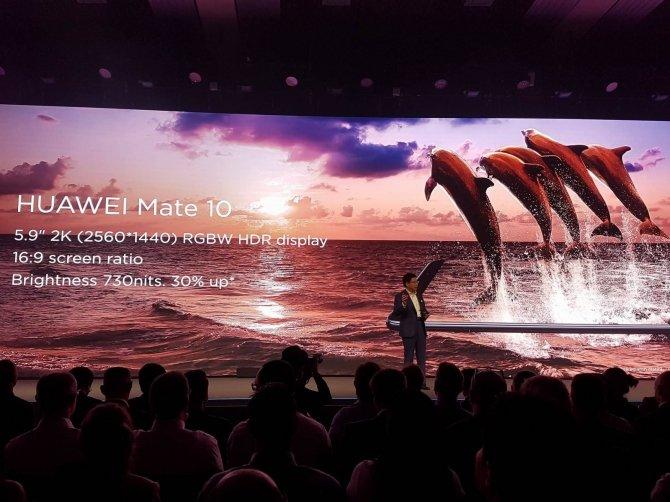 Huawei Mate 10 i Mate 10 Pro - nowe flagowce zaprezentowane [3]