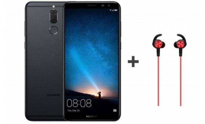 Huawei Mate 10 Lite - znamy cenę i specyfikację smartfona [2]