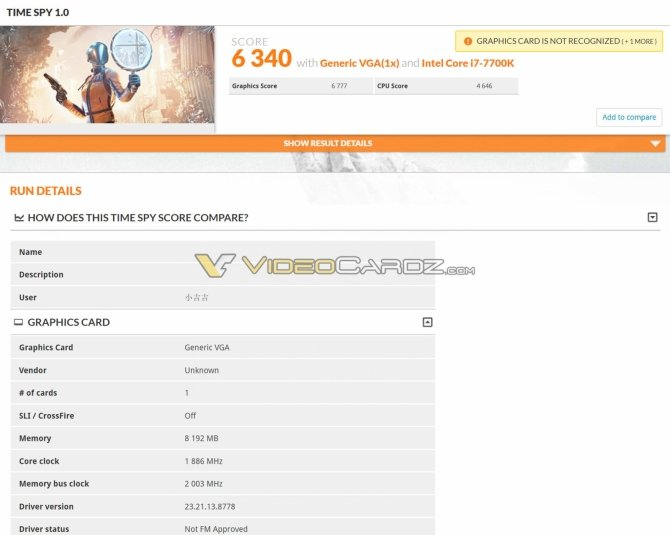 NVIDIA GeForce GTX 1070 Ti - Wyniki wydajności w 3DMarku [6]
