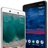 Smartfon Nokia 7 - nowy średniak z podwójnym aparatem
