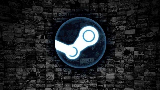 Znamy daty trzech kolejnych wyprzedaży na Steam [1]