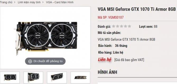 GeForce GTX 1070 Ti trafia do sklepów w autorskich wersjach [5]