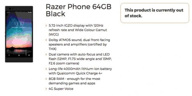 Specyfikacja Razer Phone ujawniona przed premierą smartfona [1]