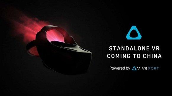 HTC zaprezentuje nową wersję gogli Vive już 14 listopada? [2]