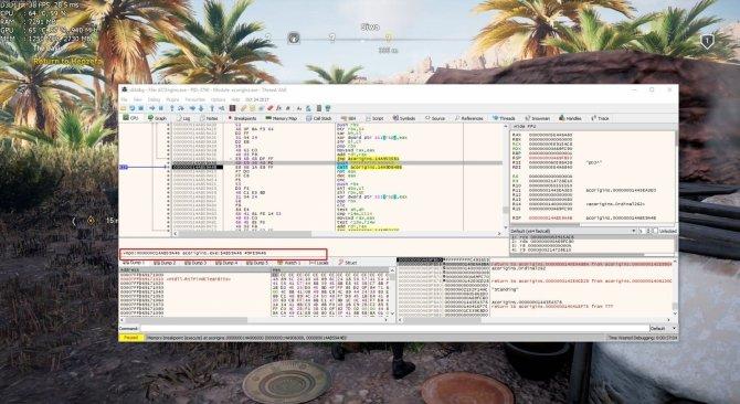 Ubisoft odpowiada na zarzuty dotyczące DRM w AC: Origins [2]
