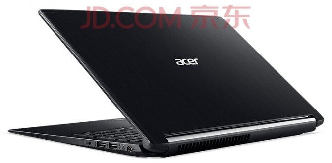Acer Aspire A615-51G - nowy cienki laptop z GeForce MX150 [3]