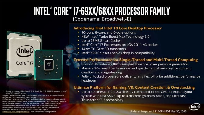 Intel zapowiada zakończenie sprzedaży chipów Broadwell-E [2]