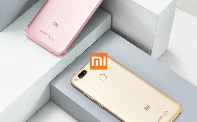 Xiaomi blisko pobicia rekordu sprzedanych telefonów w roku [2]