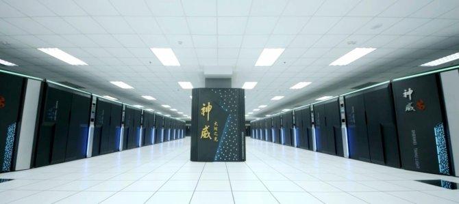 Chiny rosną w siłę mają najwięcej superkomputerów na świecie [3]
