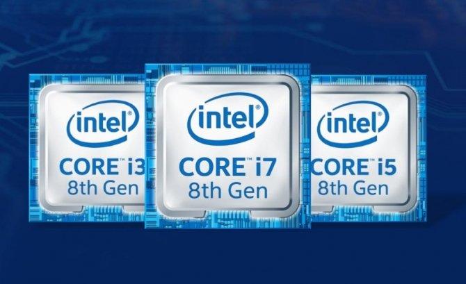 Intel planuje zwiększenie dostępności procesorów Coffee Lake [1]