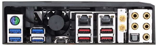 Gigabyte X299 Aorus Gaming 7 Pro - płyta dla entuzjastów [2]