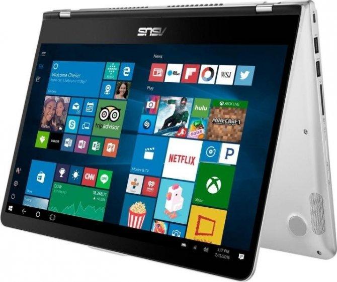 ASUS UX461UA oraz Q405UA - nowe laptopy z Kaby Lake Refresh [2]
