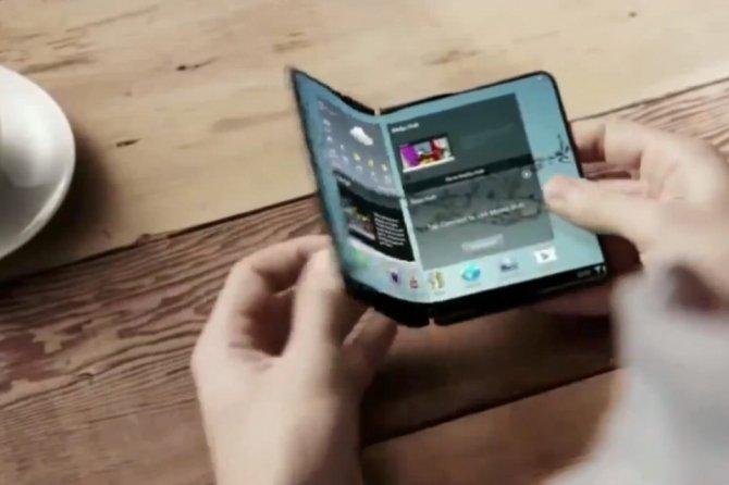 Składanego Samsung Galaxy X zobaczymy już w 2018 roku? [1]