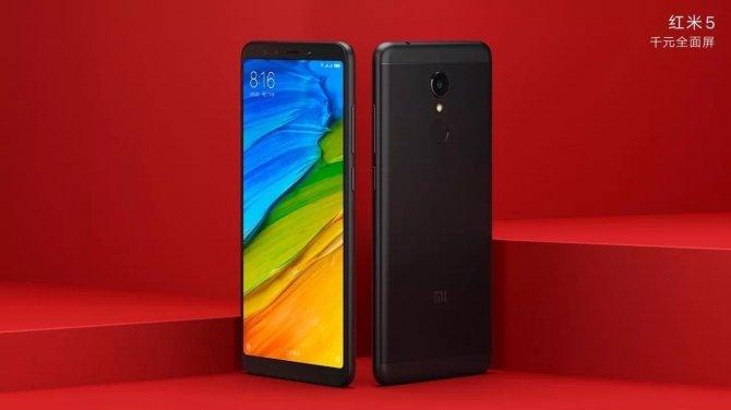 Xiaomi Redmi 5 i Redmi 5 Plus - wiemy już prawie wszystko [1]