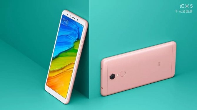 Xiaomi Redmi 5 i Redmi 5 Plus - wiemy już prawie wszystko [2]