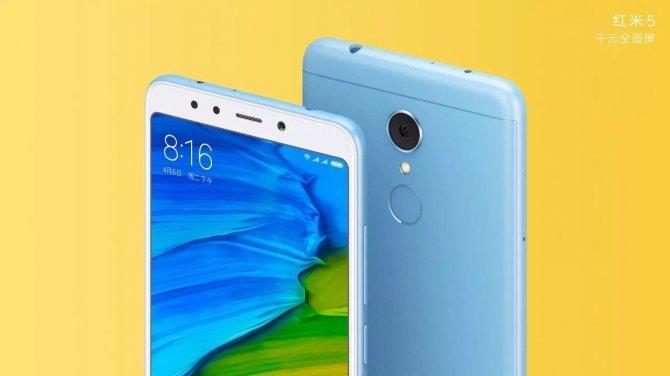 Xiaomi Redmi 5 i Redmi 5 Plus - wiemy już prawie wszystko [3]