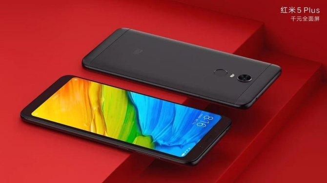 Xiaomi Redmi 5 i Redmi 5 Plus - wiemy już prawie wszystko [4]
