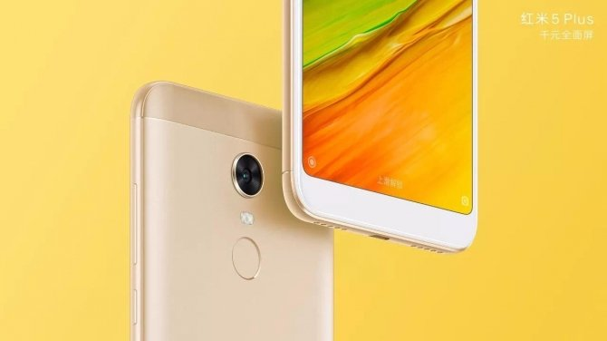 Xiaomi Redmi 5 i Redmi 5 Plus - wiemy już prawie wszystko [5]