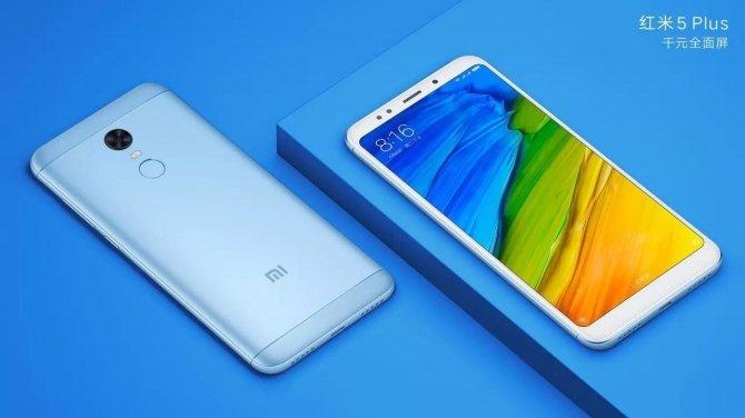 Xiaomi Redmi 5 i Redmi 5 Plus - wiemy już prawie wszystko [6]