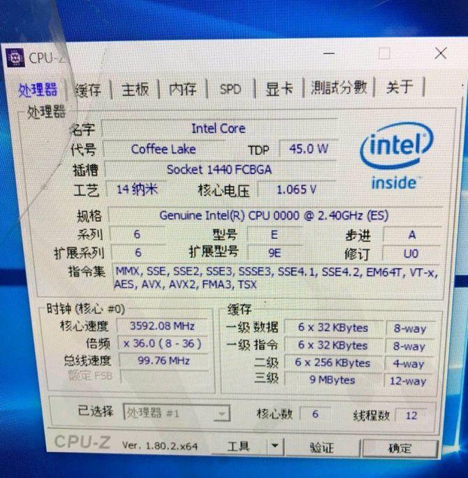 Intel Coffee Lake-H - kolejne testy na horyzoncie [2]
