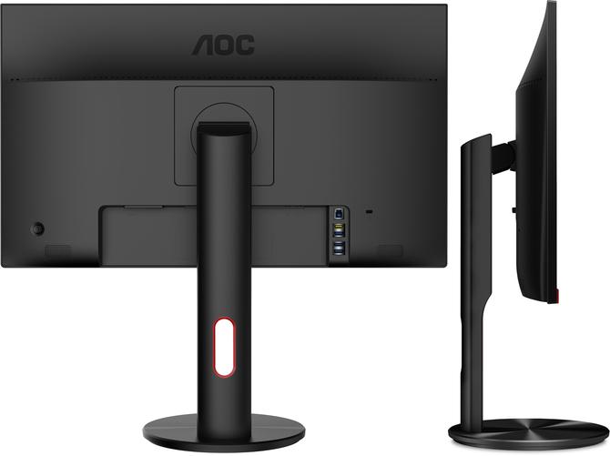 AOC prezentuje trzy nowe i tanie monitory dla graczy [3]