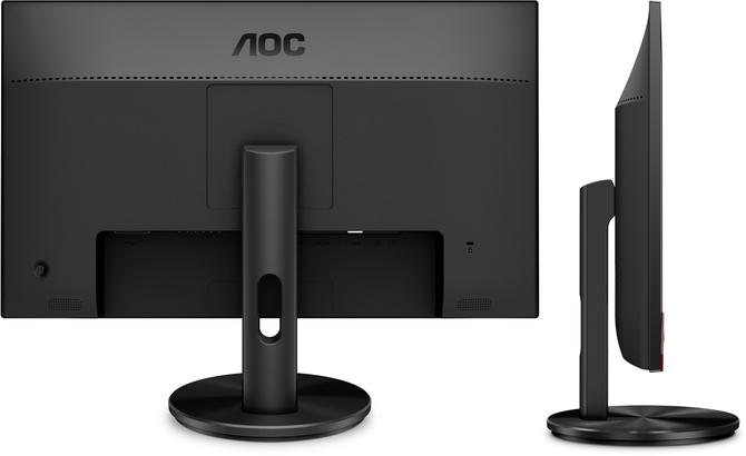 AOC prezentuje trzy nowe i tanie monitory dla graczy [4]