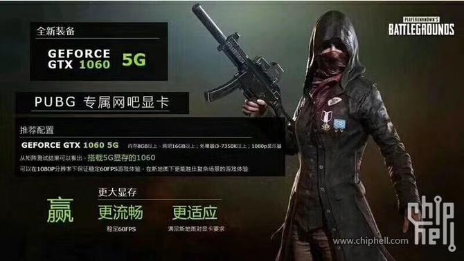 Plotka: GeForce GTX 1060 pojawi się w wersji z 5 GB VRAM? [3]