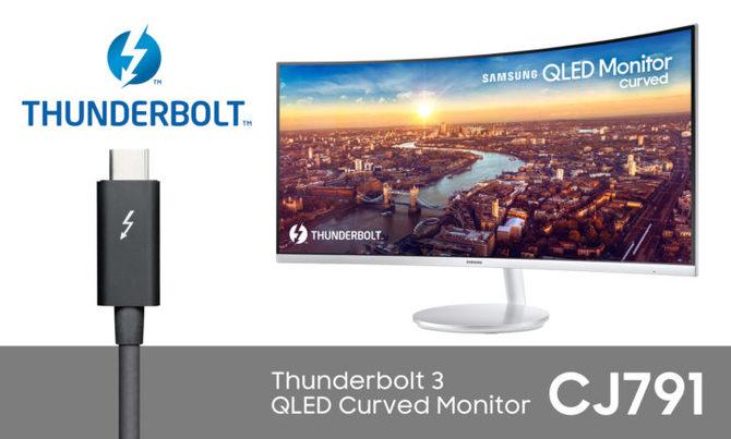 Samsung CJ791 - nowy monitor QLED z portem Thunderbolt 3 [2]