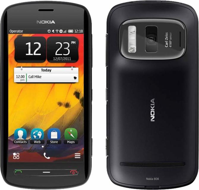 PLOTKA: Nadchodzi nowy smartfon Nokii z pięcioma obiektywami [1]