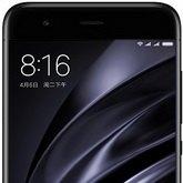 Nadchodz procesor Xiaomi Surge S2 i smartfon Xiaomi Mi 6X