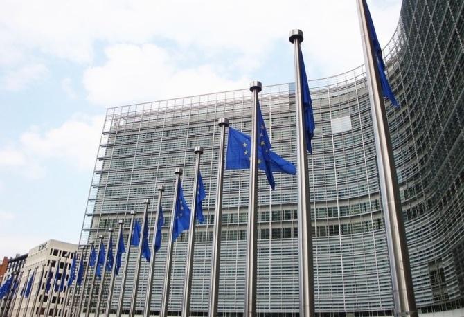Qualcomm ukarany na 997 mln euro przez Komisję Europejską [1]
