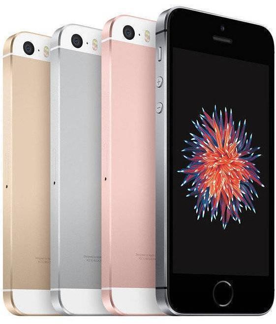 Kiedy iPhone SE2 trafi na rynek? Niestety nieprędko [2]