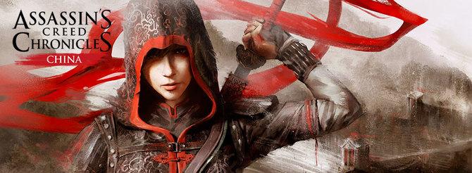 Assassin's Creed: Dynasty nowa odsłona zabierze nas do Chin? [2]