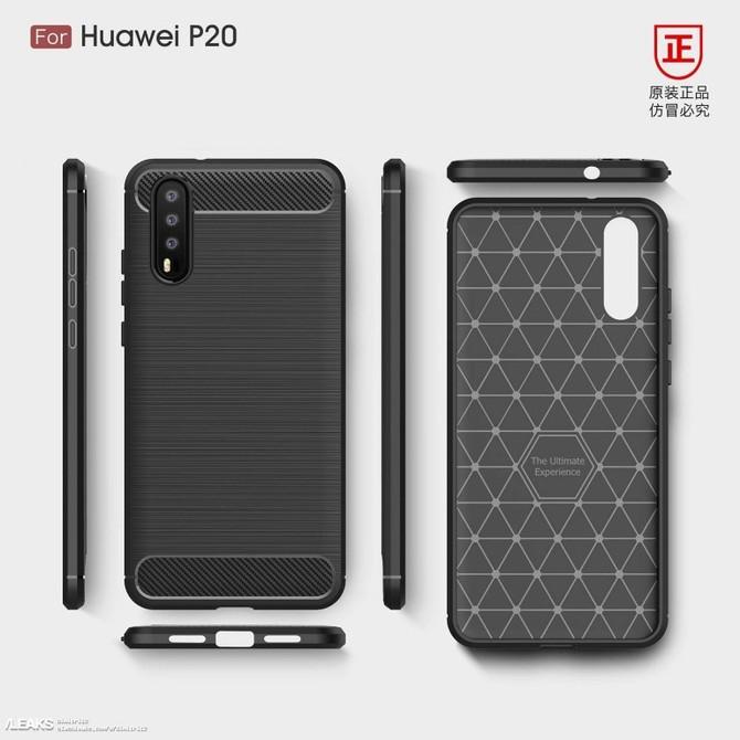 Jak ma wyglądać Huawei P20? Producenci etui już wiedzą [1]