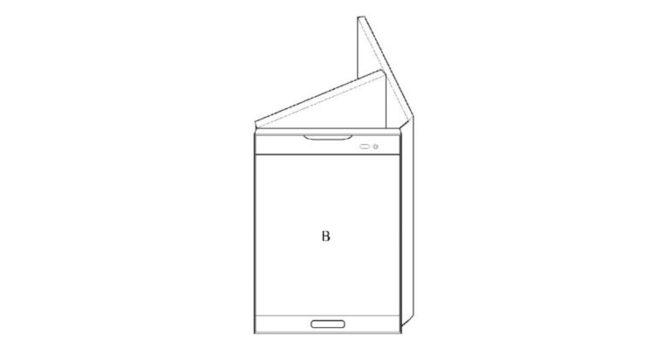 LG patentuje składanego smartfona z trzema wyświetlaczami  [2]