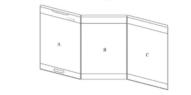 LG patentuje składanego smartfona z trzema wyświetlaczami  [4]